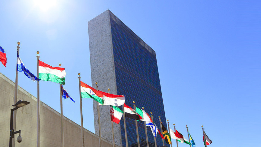 General United Nations Tour Information | Westgate New York Grand Central