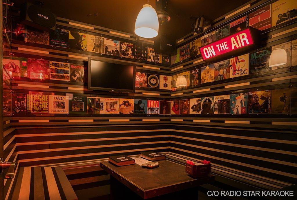 Radio Star Karaoke, NYC  | The 10 Best Karaoke Places in NYC! | Westgate New York City